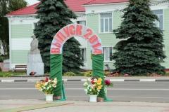 Выпускники школ лиозненского района 2014 года