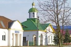 Храм Воздвиженья Креста Господня