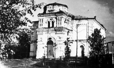 Храм Святого Вознесения Господня - в 1932 году Храм был закрыт.