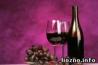 Вино изъято