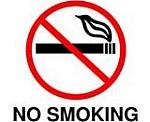Хочешь жить - бросай курить!