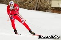 Лиозненская лыжня - 2009