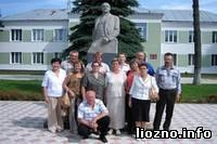 Место встречи – на сайте liozno.info!