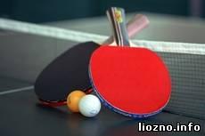 Кубок района по настольному теннису