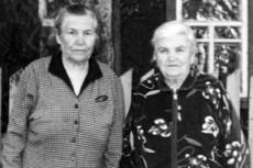 П. М. Долгополова и П. С. Шляхтова