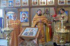 Открыт храм в честь Святителя Николая Чудотворца