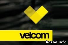 velcom расширил зону покрытия 3G