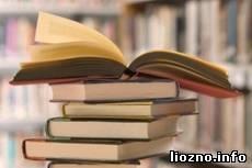 Инфляционно-девальвационный срок оплаты учебников