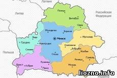 Концепция продвижения городов и регионов