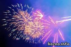 Разрешены ли салюты в Лиозно?