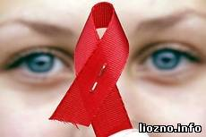 По ту сторону ВИЧ
