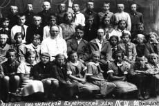 Лиозненской СШ №1 исполняется 135 лет