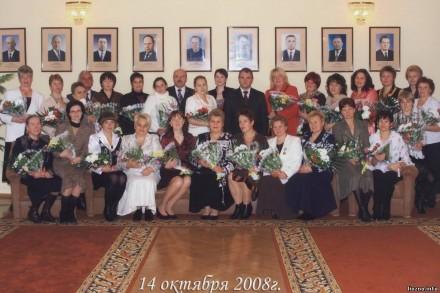 Вручение почетных наград на торжественном приеме в  Витебском облисполкоме