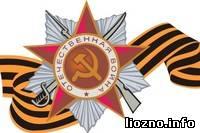 Перезахоронение 16 неизвестных красноармейцев в Крынках