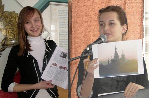 Дарья Питаленко и Анастасия Тихамирова