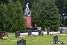 День освобождения Лиозненского района