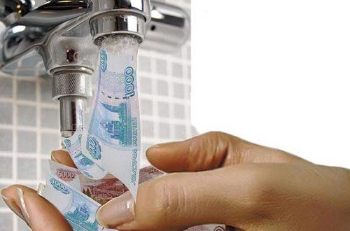 Платить за воду можно будет без посредничества ЖКХ
