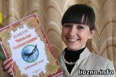 Учитель года-2011