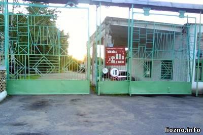 Консервный овощесушильный завод в Лиозно будет ликвидирован