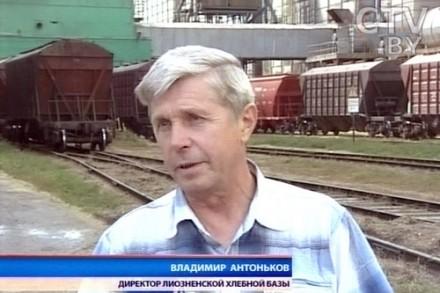 Владимир Антоньков, директор Лиозненской хлебной базы
