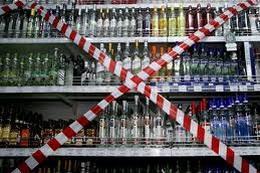 На период уборочной кампании исчезнут дешевые вина