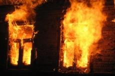 Пожар в Горянах