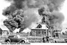 Лиозно - начало войны 1941 год
