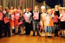 «Посвящение в первоклассники» в детской школе искусств