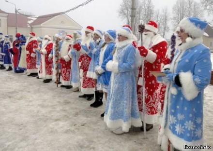 В Лиозно состоялся парад Дедов Морозов