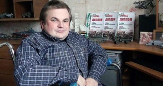 Михаил Лебедев — Медалист и его синяя птица