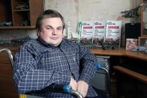Михаил Лебедев - Медалист и его синяя птица
