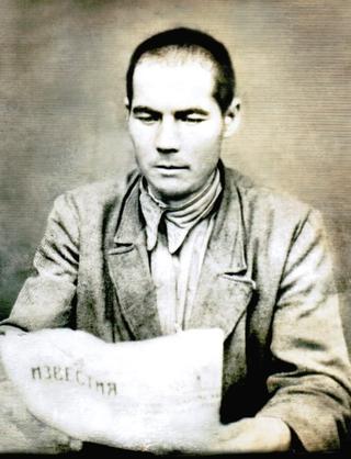 Малинов Василий Матвеевич