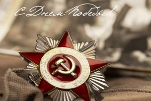 Программа мероприятий, посвященных 69-ой годовщине Победы