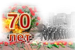 Лиозно - День Независимости - 2014