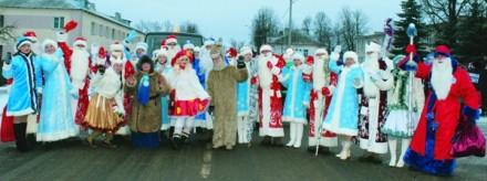 Парад Дедов Морозов в Лиозно 2014