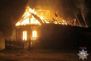 Пожар в Гореликах