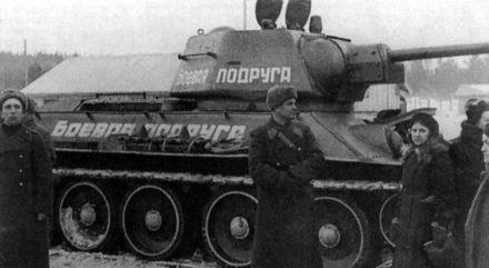 Передача танка в действующюю армию
