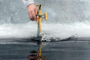 Великое освещение воды в Крещенский сочельник