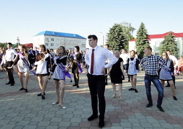 Флеш-моб от выпускников и педагогов СШ № 1