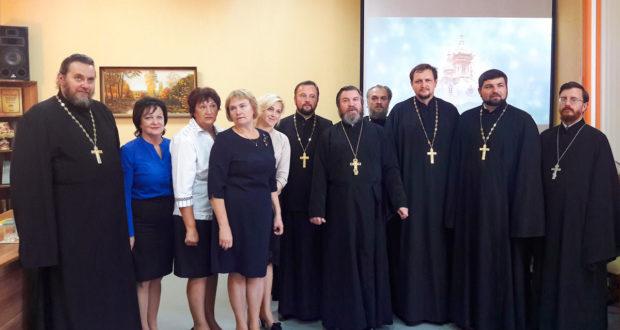 В Лиозно прошло заседание комиссии по православным библиотекам и кафедрам православной литературы