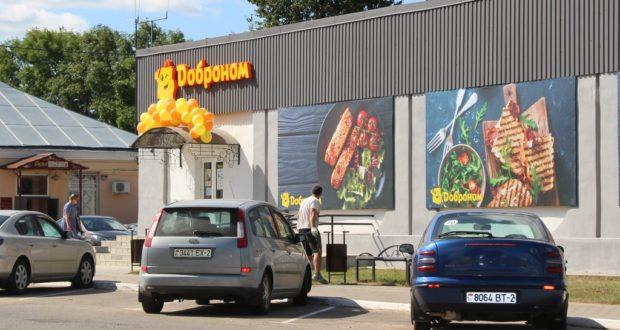 Малый бизнес Лиозненского района
