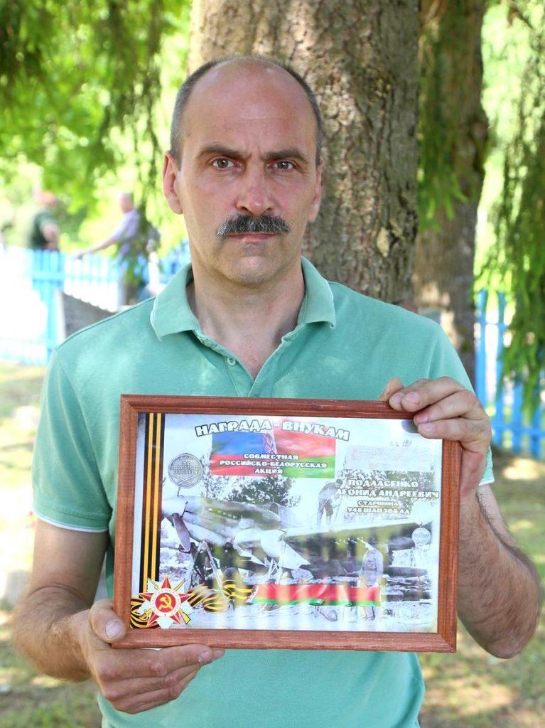 Андрей Ильюшкин из Лиозно награжден «За актыўны пошук»