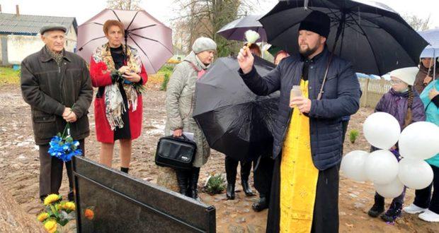 В Лиозненском районе установили мемориальный знак