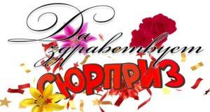 14 октября – Праздничный концерт для любимых мам