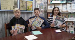 """Егор Владимиров делится впечатлениями о смене """"Пресс-перспектива"""" в """"Зубрёнке"""""""