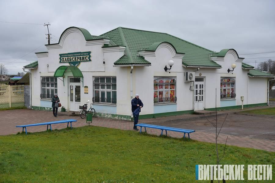 железнодорожной станции есть магазин хлебной базы