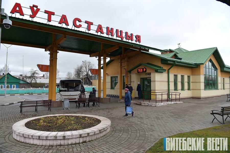 С автостанцией соседствует модульный мини-маркет Витебской птицефабрики