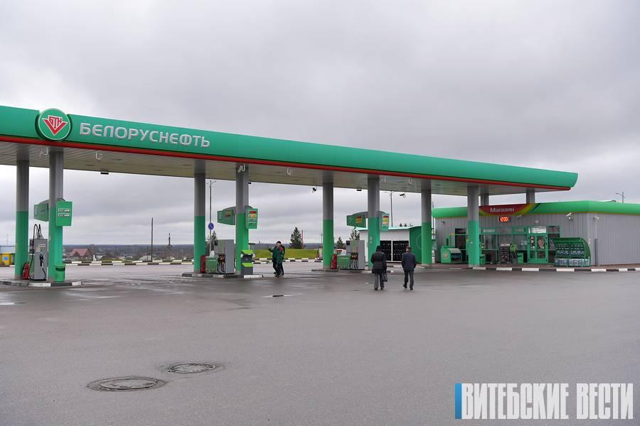 АЗС-17 РУП «Белоруснефть-Витебскоблнефтепродукт» с мини-маркетом и кафетерием
