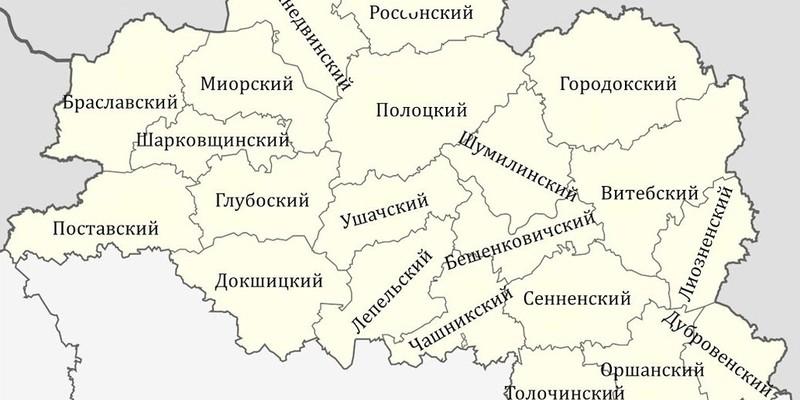 Лиозненский район сократился на 1900 гектар