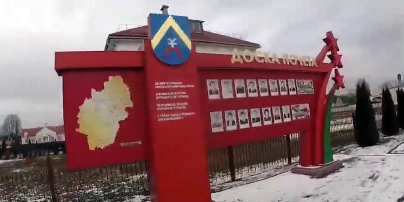 Вело-прогулка д. Адаменки- д. Михалиново